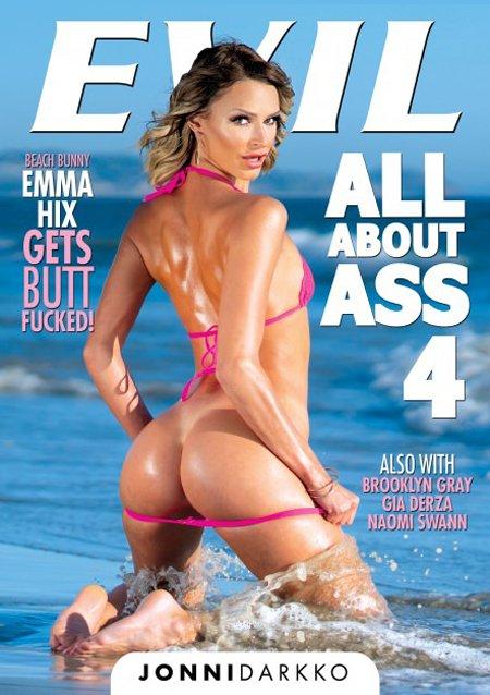 New Review : Emma Hix: Gaping Anal & Cum Facial