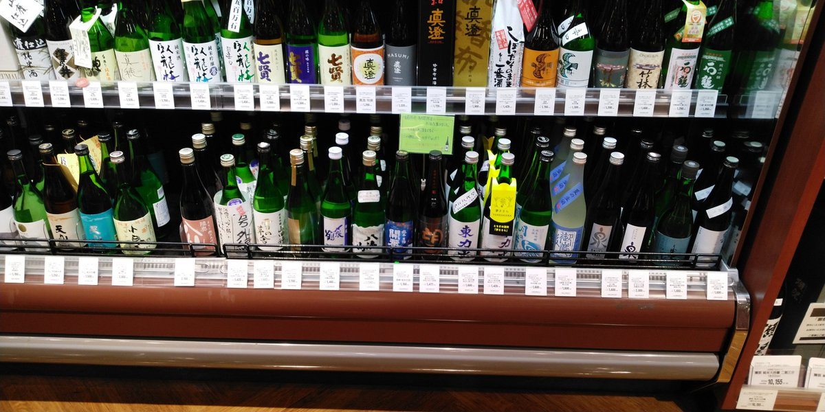 test ツイッターメディア - クイーンズ伊勢丹の笹塚に行ってきた。 日本酒の品揃えがヤバい。 スーパーの域を超えて専門店レベル。 特に夏の生酒のラインナップは最高です。 栄光冨士、〆張鶴、亀泉、仁井田本家・・。 他にもいいのがたくさんある。 https://t.co/4oilXhljNh