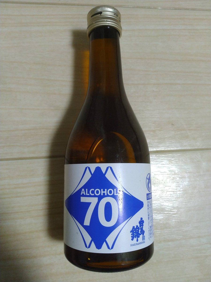 test ツイッターメディア - 白馬錦の薄井商店から高アルコールが出てたので思わず買ってしまった。 https://t.co/Xycxs20Keh
