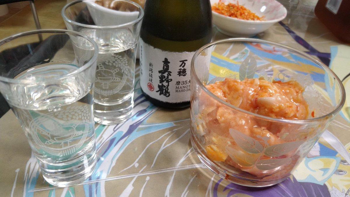 test ツイッターメディア - 生かんずり入りサーモン塩辛を真野鶴万穂でいただきます💕 お米にも日本酒にも合う魔の食べ物…。しあわせ〜(*^^*)♪ https://t.co/d7AMvfE3l0