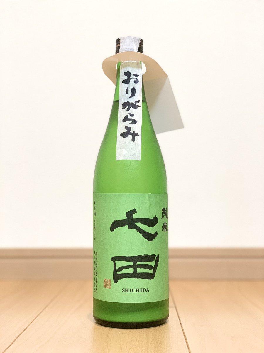 test ツイッターメディア - いわしの刺身 今日は夫婦で好きな七田おりがらみ 酸味もあって、でも日本酒の甘味もある これは瞬殺 https://t.co/ev7IFUEguk