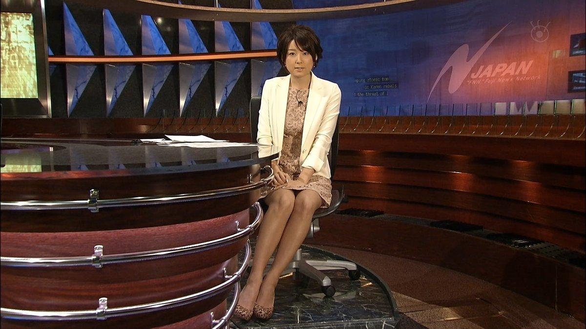 test ツイッターメディア - 秋元優里アナのミニスカエロ画像! #秋元優里 #女子アナ https://t.co/1JhTwnKXSc