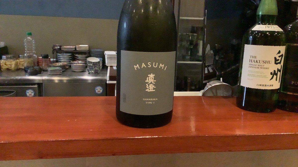 test ツイッターメディア - 22時前にはお店を出た。福井の日本酒・黒竜龍は美味しい。あと真澄も飲んだ。 https://t.co/DXRc1jeWXZ