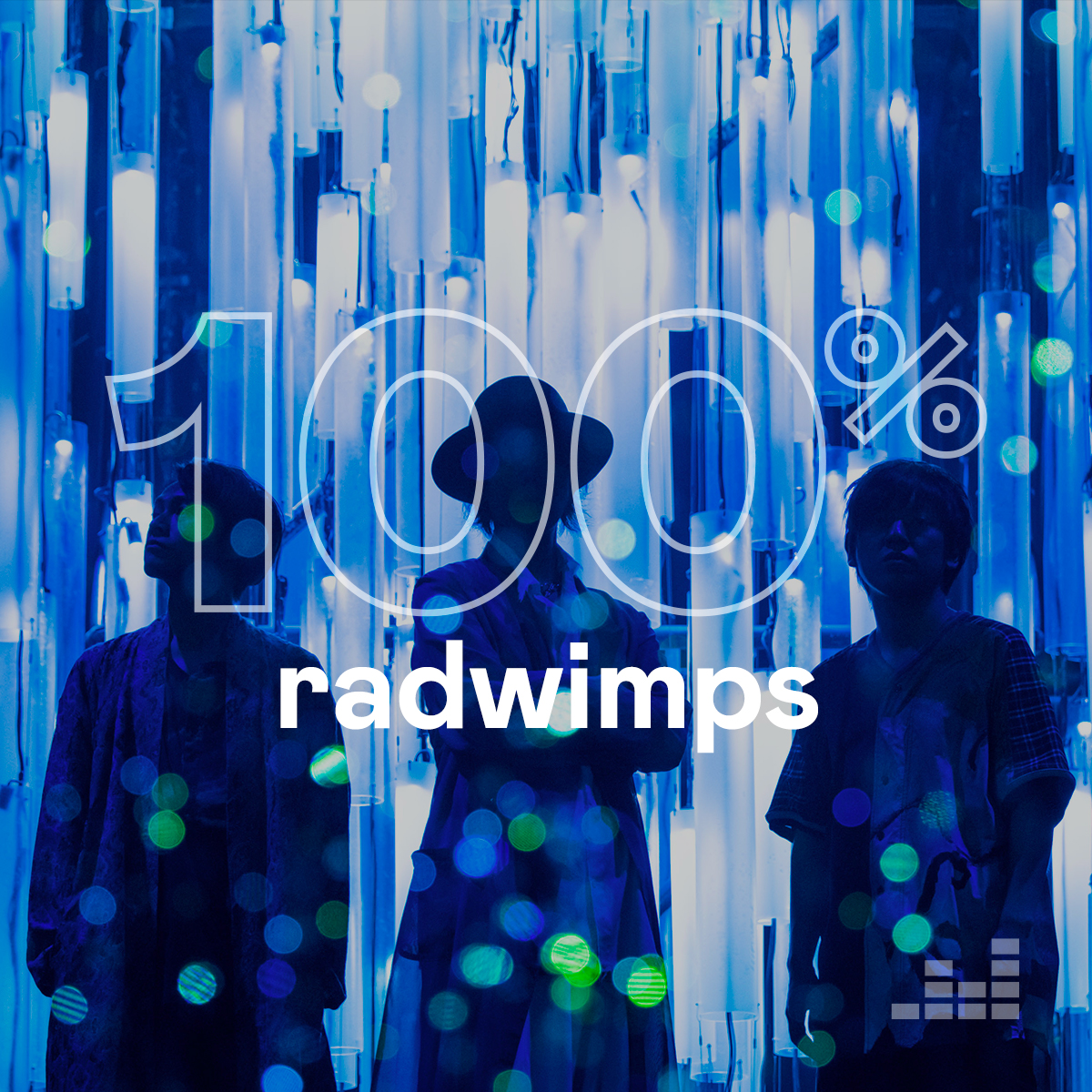 ⚡️#RADWIMPS がサブスク解禁⚡️  メジャーデビュー後の全作品が、本日より  #Deezer でお楽しみいただけます🌈  新追加の曲から選曲した「100% RADWIMPS」はこちら▶︎  あの曲も、この曲も🎸  @RADWIMPS