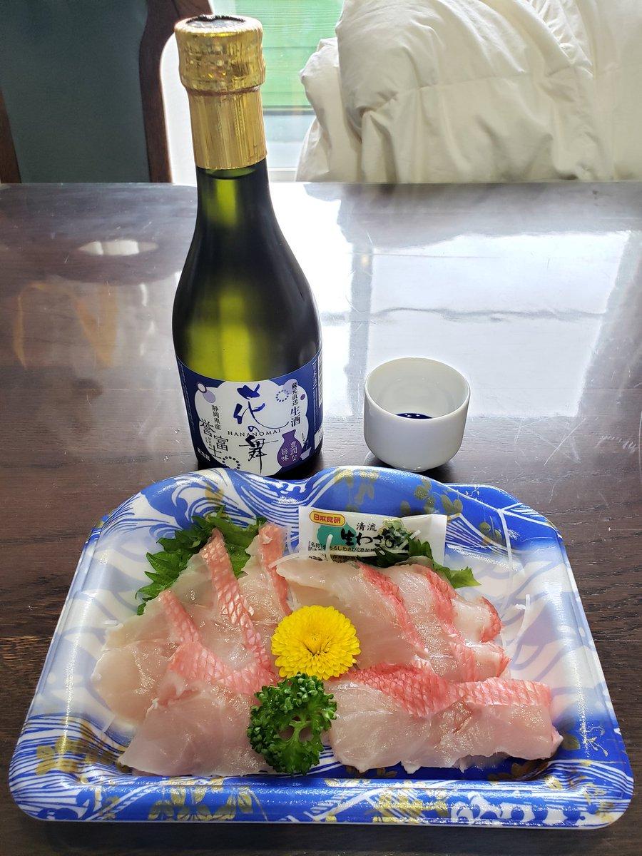 test ツイッターメディア - 金目鯛の刺身と日本酒(花の舞) 最高ですな! https://t.co/DC32UWCA7p