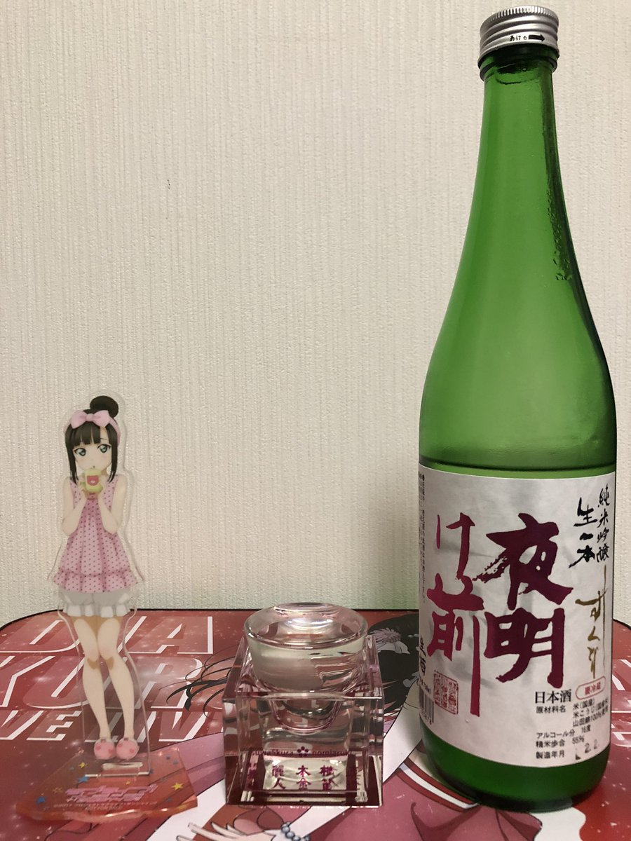 test ツイッターメディア - 地元の日本酒からオススメを一本。  小野酒造店さんの夜明け前ですね🍶  こちらはしずくどりという商品ですが、甘い香りとフルーティーな味わいでとても飲みやすいです。 後半から辛口になりますが、辛すぎずバランスがとてもいい日本酒になっていますよ☺️  ラベルも綺麗ですね✨ https://t.co/8OwgkrNxBr