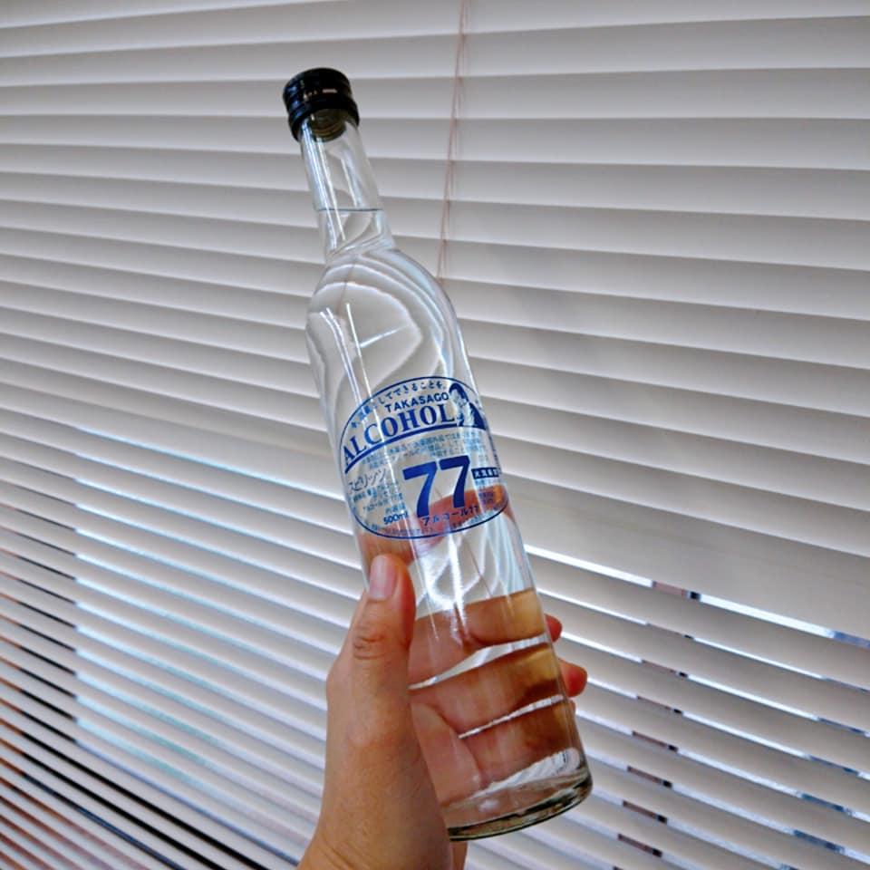 test ツイッターメディア - 大和屋酒店さんで富士高砂酒造さんの高砂アルコール77を購入しました! 消毒液として使うことが出来るお酒です🍶  使ってみましたがなかなかのアルコールでした、消毒に効きそうです✨ 私はお酒が弱いのでクラッときそうになりましたが…! ※飲んではいないですよ~😂 本日も1日頑張りましょう😊❗ https://t.co/bqoCBuZ5mu