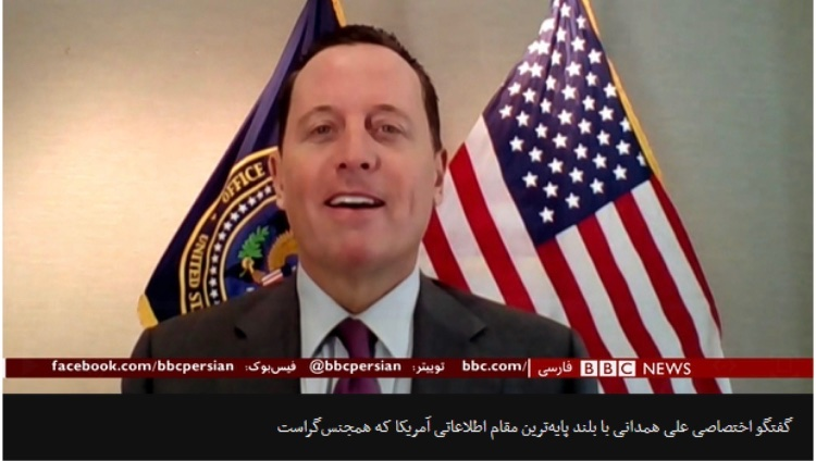 Acting DNI Grenell spoke with @bbcpersian about ongoing efforts to decriminalize homosexuality around the globe. Watch the full interview here: