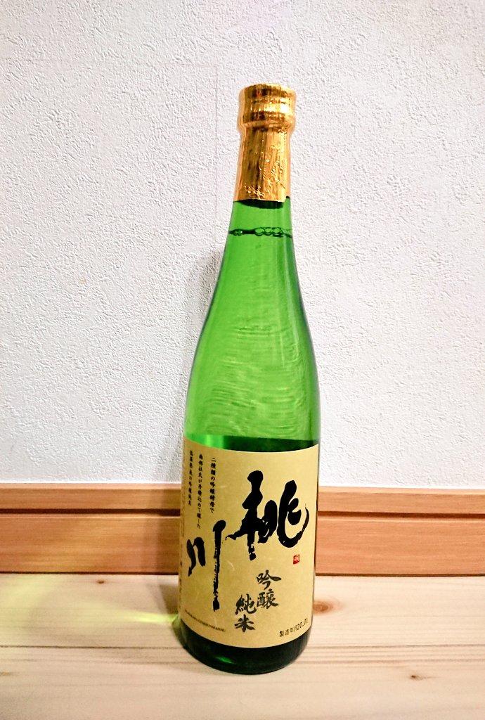 test ツイッターメディア - おとうしゃんが飲み干すたお酒 青森県おいらせ町、桃川㈱さんの吟醸純米桃川。アルコール分15~16度、精米歩合60%日本酒度+2.0酸度1.4青森県産酵母と桃川酵母を使用し奥入瀬川水系の軟水で醸したお酒。ひと口飲むとスッとしたキレよいお酒。冷やでキュっと飲みますた。んめっ! https://t.co/0aeytqiVop
