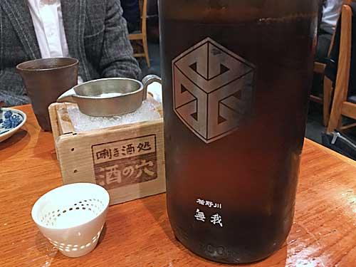 test ツイッターメディア - 超濃醇酒だ、吟醸香がフルーティー&華やかな「楯野川 無我 純米大吟醸 生酒 ブラウンボトル」(たてのがわ むが、山形県酒田市 楯の川酒造)。まず甘旨が来て、中盤から辛みが出てくる。ジューシー。詳しくはこちら↓ https://t.co/kiZO3riqfx Facebook→🔍日本酒津々浦々→過去記事 https://t.co/hC9yqeg5vv