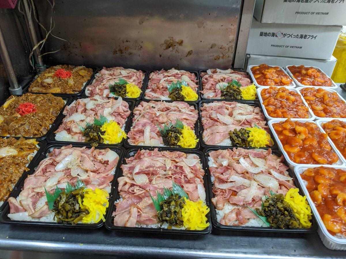 ベーコン エビチリ 大盛りデカ盛りキロベーコン丼 やつかよ 厚切りに関連した画像-03