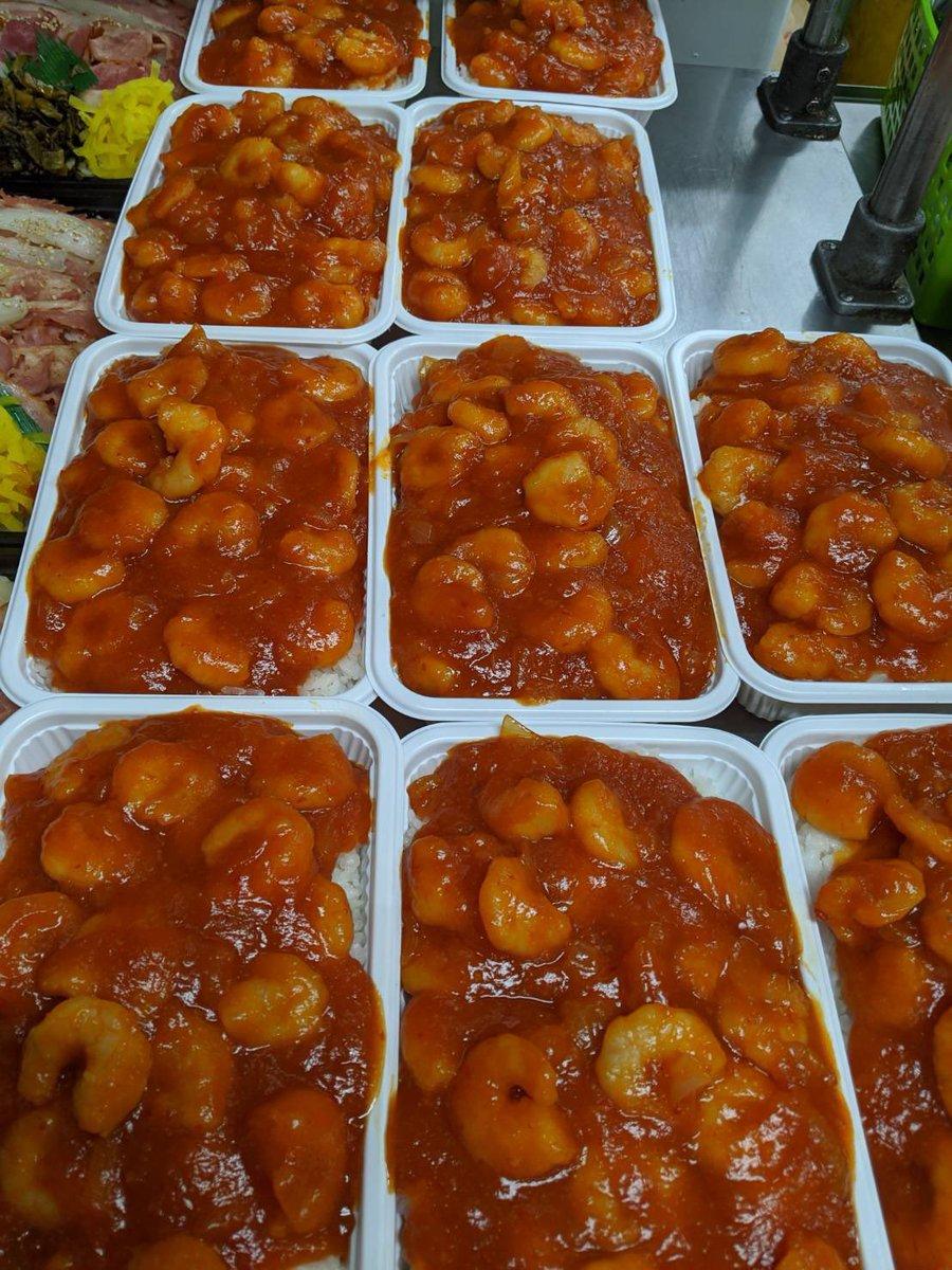 ベーコン エビチリ 大盛りデカ盛りキロベーコン丼 やつかよ 厚切りに関連した画像-07
