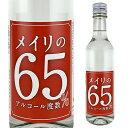 test ツイッターメディア - 2702円、送料込。 1本あたり約900.7円。 消毒用エタノールの代替品として手指消毒することが可能です。  メイリの65% 明利酒類 360ml 3本販売 65度 高濃度アルコール 高濃度アルコール 酒 高濃度エタノール 長S [楽天] https://t.co/n8QUpyveax #RakutenIchiba https://t.co/bXPXnSRtag