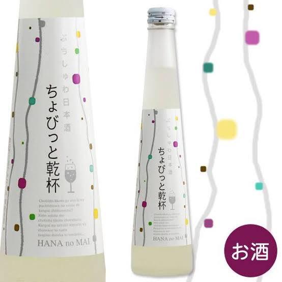 test ツイッターメディア - 今日買った日本酒。花の舞さんの見るからに女性向けなちょびっと乾杯シリーズです。アルコール度数も6%だし微炭酸だから飲みやすいです😌甘めのお味。日本酒初心者に優しいイメージ。 https://t.co/c9oahCzbJJ