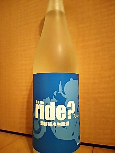 test ツイッターメディア - 今日の晩酌 五橋 ride?Rich 濃醇純米生原酒 うめぇぇぇ~~っへっへっへっ(´∀`) 濃い味の日本酒が好きで、甘いのも好きな人は飲むべし。旨すぎて笑い出てくる。 今年の最高エイリュウポイント候補。まあ、同点は出てくるだろうな、まだ五月だし。 https://t.co/RFlHn7eMSK