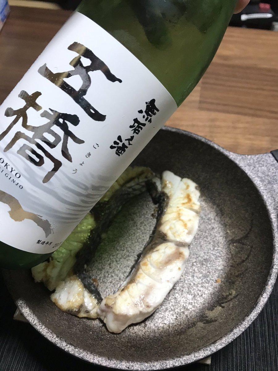test ツイッターメディア - ばんごはんー。  イシモチの塩焼きに「五橋 無垢之酒」で優勝していくね……。 https://t.co/eMKSlxlOW5