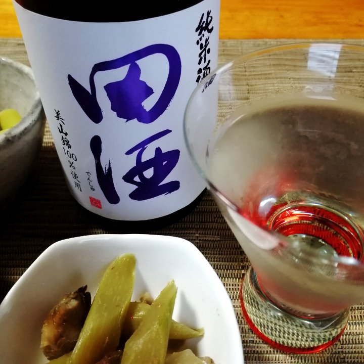 test ツイッターメディア - 酒米「美山錦」を使った日本酒が初めてなのと、精米歩合67%ということで、どうかなと思いましたが、うれしい誤算でした。なかなか良い感じです。キレも良いのですが、口に残る酸味が良い感じですね。   田酒 純米酒67 美山錦 醸造元:株式会社 西田酒造店(青森県青森市) 720ml:1,320円(税込) https://t.co/Iqemy4u0W0