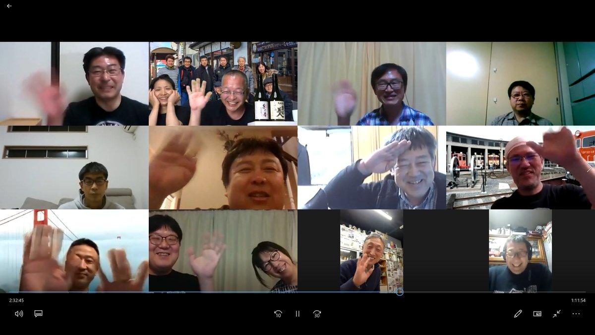 test ツイッターメディア - 今後の由紀の酒オンライン日本酒会 「タイトル未定」2020-05-31(日)20:00~ 「黒龍を楽しむ会」2020-06-21(日)20:00~ 「わかむすめを楽しむ会」日程未定 皆様の参加お待ちしております。 顔出しNGの方はチャットで参加できます。参加方法は、コメント欄に掲載。 #オンライン飲み会 #拡散希望 https://t.co/u2woTOdVzW