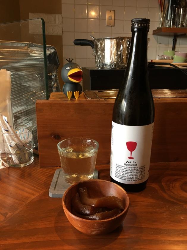 test ツイッターメディア - 山口は五橋のWa:in。 ワインのような味わいがコンセプトの #日本酒 だそうなのですが、酸味、甘味、旨味のバランスでワインっぽいのはともかく、香りもブドウなのは凄えッ!てなる奴ですね。 酸度の高い変態日本酒が白ワインっぽくなるけど、この香りは初めての経験ですッ‼️ https://t.co/DdsT1rVbZ2