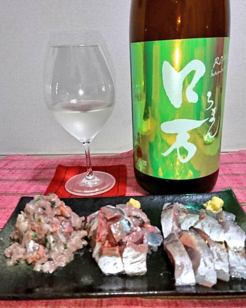 test ツイッターメディア - 🍶は、南会津町 花泉酒造 皐ロ万。 おつまみに、鯵三種盛り。 鯵が100円だったので2匹買って自分でおろして、刺身、たたき、塩なめろうの3種盛りに。200円でこの量🤣 脂ののった鯵と皐ロ万の旨味が合います😆。鯵の脂を皐ロ万がスッキリときってくれます😄 ロ万が止まらない🤣🤣🤣  #ふくしまの酒 https://t.co/TUFkrvo8h9