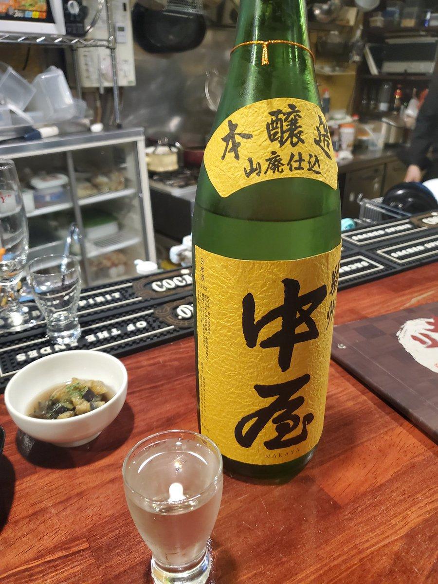test ツイッターメディア - 二杯目。静岡は富士高砂酒造の中屋本醸造山廃。 https://t.co/r6ZlnnTt4k