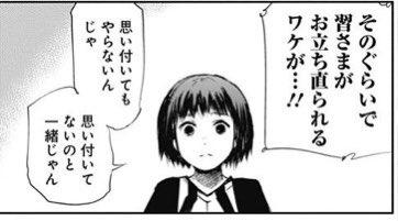 test ツイッターメディア - 『東京喰種トーキョーグール:re』 https://t.co/ancCCKU6KA