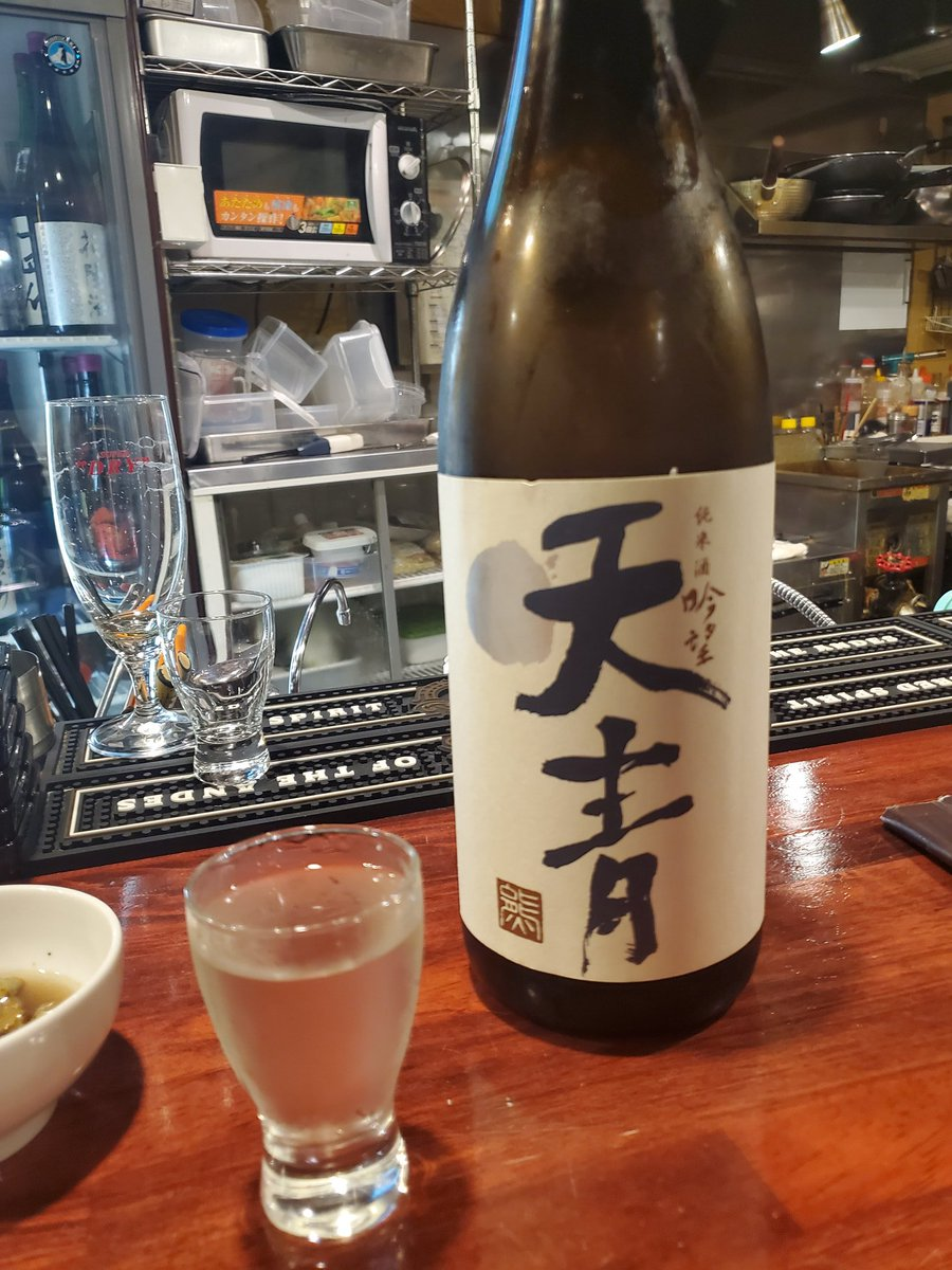 test ツイッターメディア - 五杯目。神奈川は熊澤酒造の純米吟望天青。吟醸を望む純米。「雨過天青雲破処」が由来らしい。 https://t.co/q9whHTT2Uy