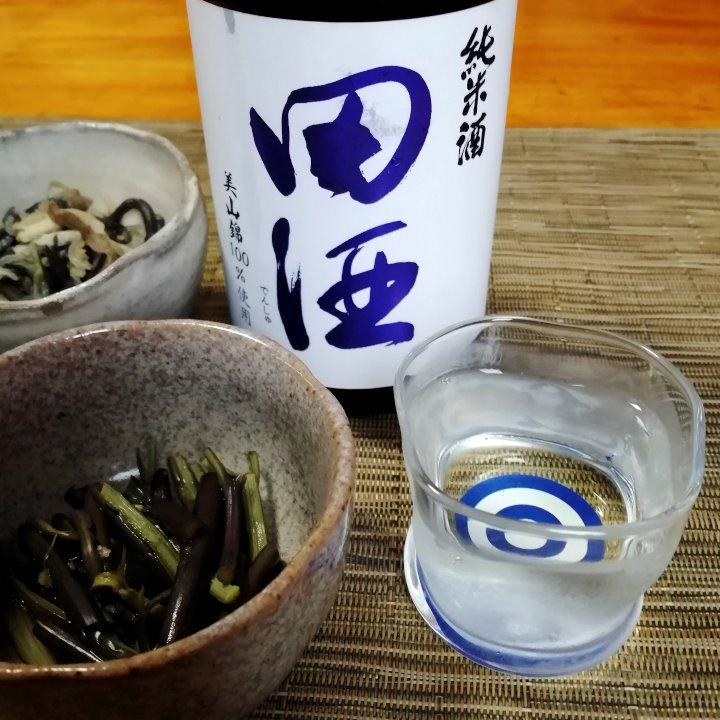 test ツイッターメディア - 純米酒とは言え、1,320円/四合瓶は西田酒造さんのラインナップの中でも格安です。でも、田酒の名前があるとがぶ飲みできないんですよね。そんな名前に惑わされるミーハーな私です。   酒菜:ワラビと油あげの煮物   田酒 純米酒67 美山錦 醸造元:株式会社 西田酒造店(青森県青森市) https://t.co/CNFftXD7Mi