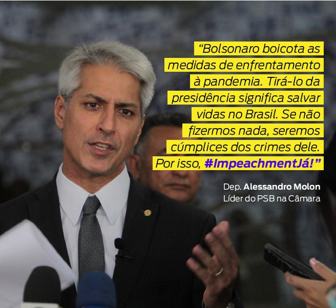 Tirar Bolsonaro da Presidência = salvar vidas! Já passou da hora! #ImpeachmentJá!