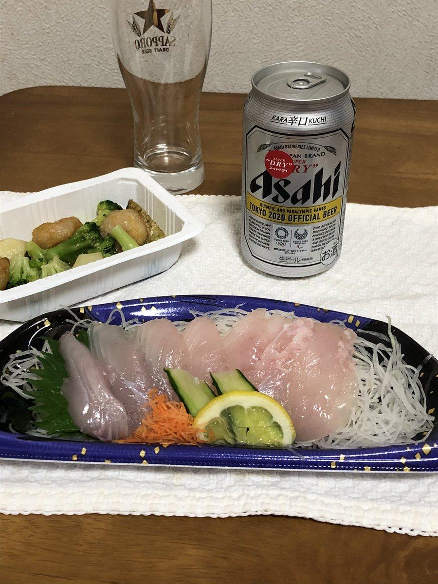 test ツイッターメディア - 変則勤務で微妙な時間なのでビールのみで晩酌🍺😋 鯛のお刺身にセブンのアヒージョにて一杯〜。 眠いけど仕事上がりの一杯は最高🤩 日本酒は週末に新しく開ける予定ー。 あと、風の森の予約販売も予約したし来るのが楽しみ🌟 #晩酌 #家飲み #ビール #アヒージョ https://t.co/8WLf1zzB32