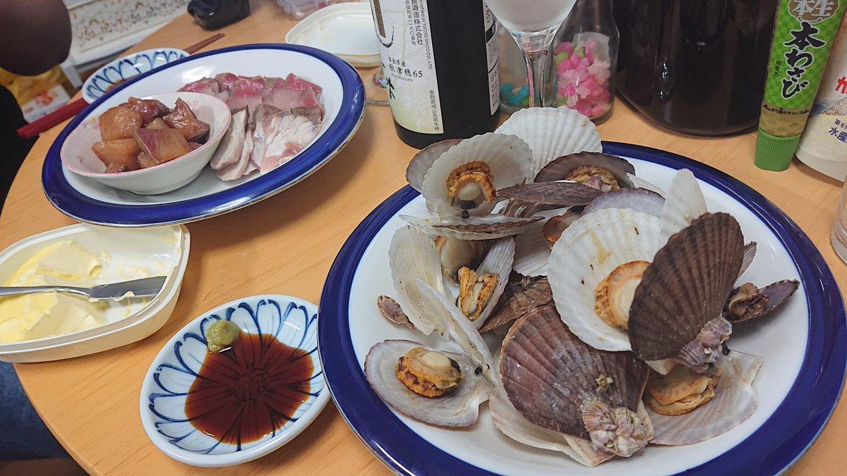 test ツイッターメディア - 本日はベビーホタテの酒蒸しとぶりの刺身、漬け、炙り  そしてしゃみさんおすすめの風の森(日本酒) https://t.co/qSgC8hmcBf