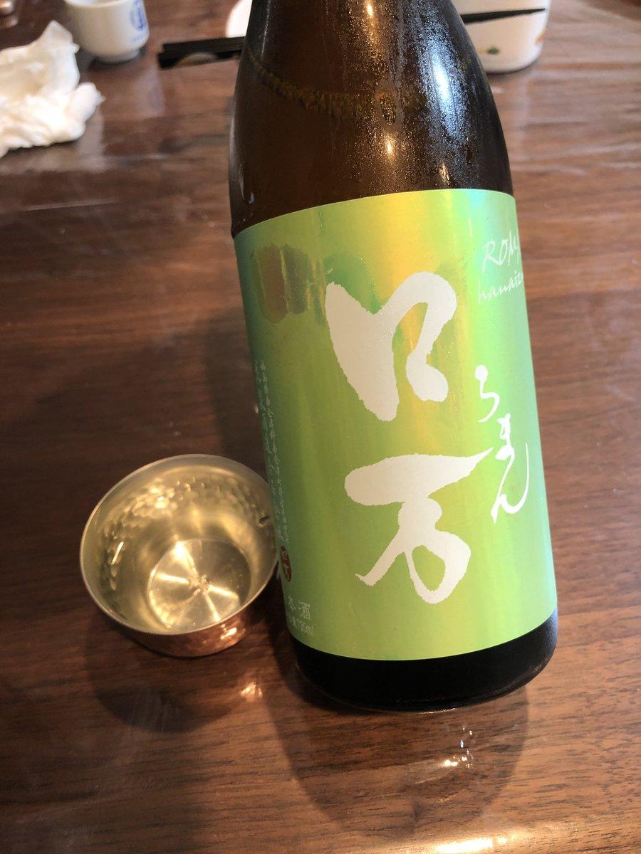 test ツイッターメディア - 福島県 花泉酒造、皐ロ万 純米大吟醸1回火入れ。オシャレな萌黄色のキラキララベル。甘味が控えめな落ち着いた味わいの一方、厚みのある印象のバランスの取れたお酒。燗にしても美味しそう。 #日本酒日記 https://t.co/CuetIld0Ni