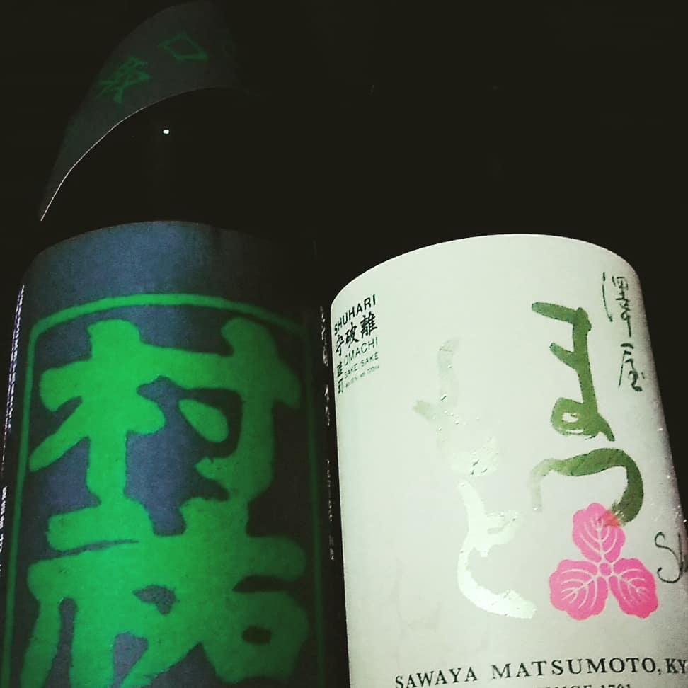 test ツイッターメディア - 今日もディナーに日本酒を。 新潟からお越しの、村祐 亀口取り 京都からお越しの、澤屋まつもと 守破離 雄町 https://t.co/V6AZSm8Z9j
