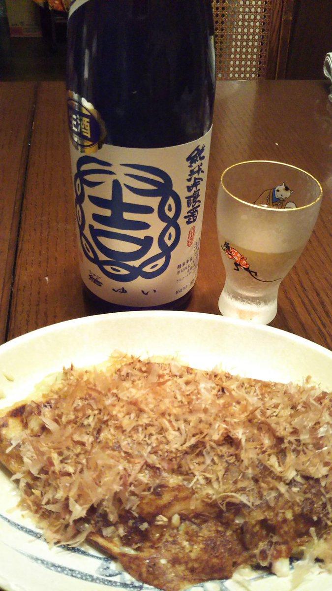 test ツイッターメディア - 大好きな結城酒造さんの「結ゆい」に夏酒が!出てた!!初めて飲みました。結らしく甘くて香りが良くて、夏酒らしく爽やか。 https://t.co/V2jb804yVz