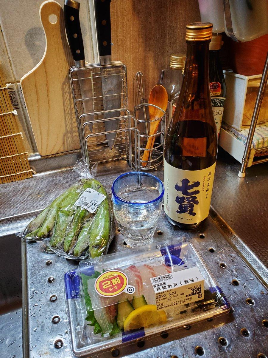 test ツイッターメディア - #料理好きな人と繋がりたい #お腹ペコリン部 #七 お疲れ様です(∩´∀`)∩ 今日は職場で日本酒をもらったので、おつまみ作って飲みます(*^-^*) 酒は山梨の七賢、パックの割引お刺身、ししゃもの南蛮漬け、そら豆のペペロンチーノ、卵焼きにいろいろ乗せたやつ、すっきり美味しいお酒(*'∀') https://t.co/c1auZxxr5l