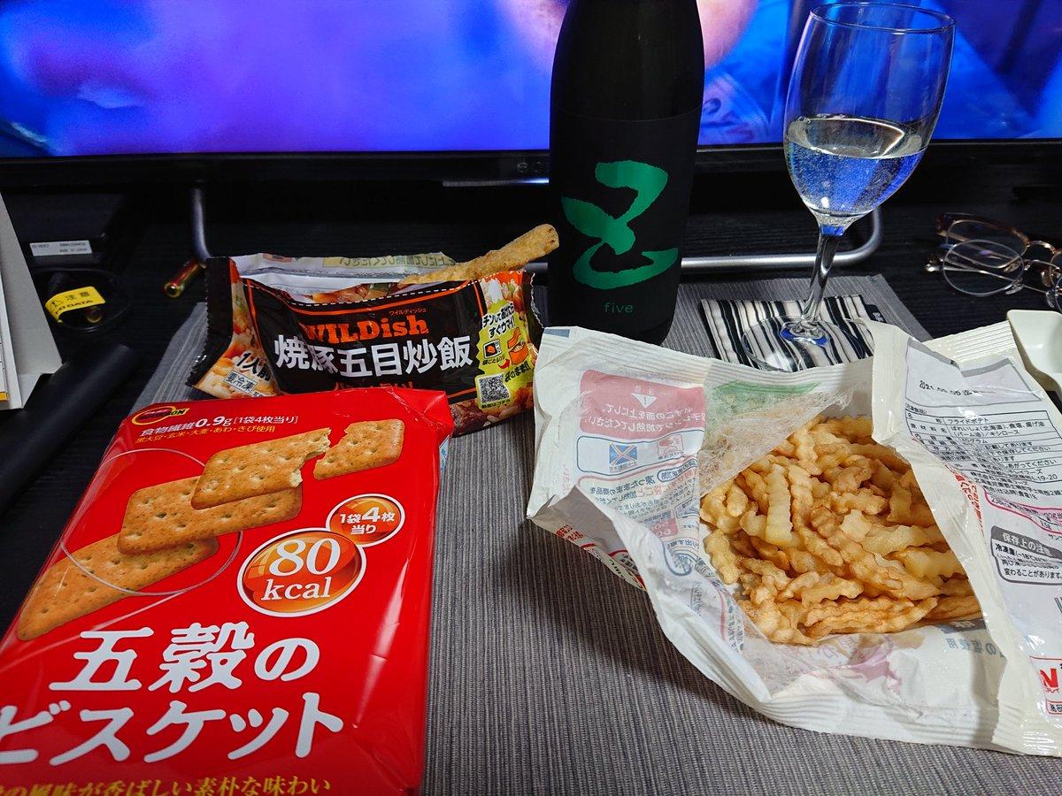 """test ツイッターメディア - 日本酒は五橋です! """"ゴ""""ボ天のせの五目チャーハンに五穀のビスケット、おいももあるよ!これが答え https://t.co/MXcuL6T6DF"""