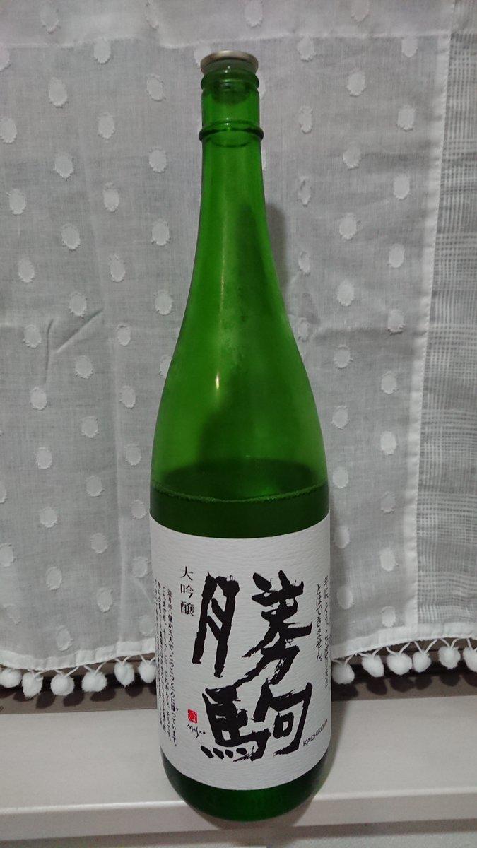 test ツイッターメディア - 富山の激レアな日本酒。勝駒 https://t.co/NAs0g4HMBD