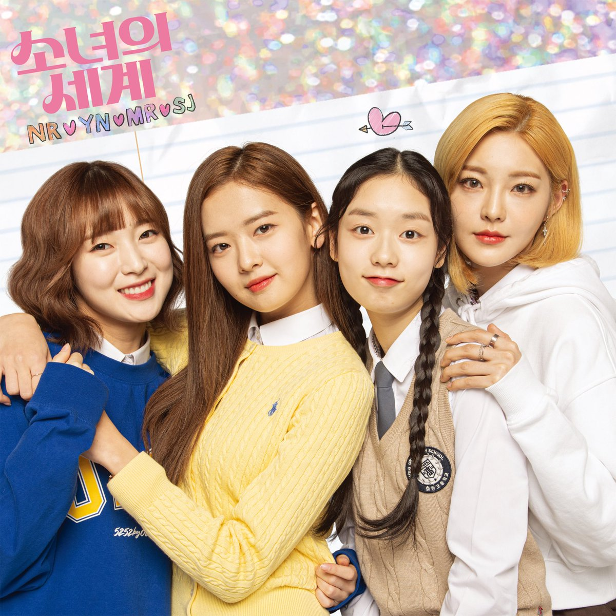 #VIINI (권현빈)의 자작곡 #소녀의세계 #OST Part 4 #너의편 이 발매되었습니다. 많은 관심과 사랑 부탁드립니다.  #권현빈 #비니 #KwonHyunBin #웹드라마 #웹드 #소세 #오에스티 #Friends #YGX #YG