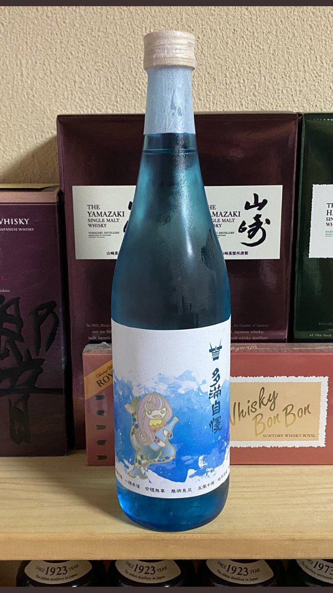 test ツイッターメディア - @tamaji_man 石川酒造さんのリプを拝見し、2本が気になって居たところです😊  ありがとうございます、八重菊も気になってました😊  70の母さんが、八重子なもので🤣💦 https://t.co/59vZtTML4z