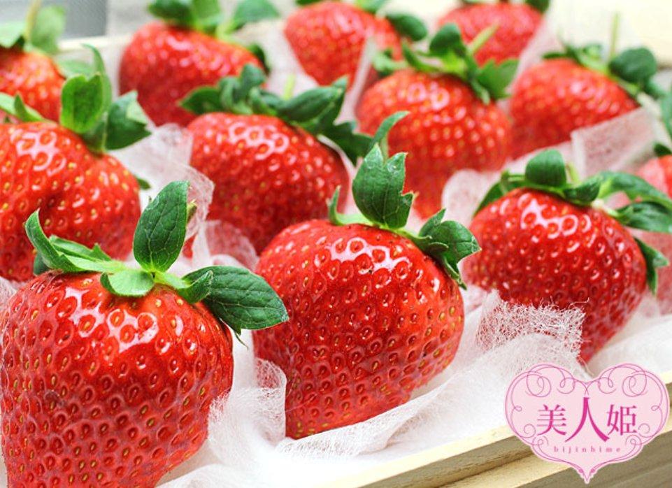 test ツイッターメディア - Japanese high-quality 🍓strawberry🍓 TOP5  1 cherry peach 2 beautiful princess 3 snow rabbits 4 sky berries 5 Echigohime  日本産高級🍓いちご🍓TOP5  1さくらももいちご 2美人姫 3雪うさぎ 4スカイベリー 5越後姫 https://t.co/mu7DJu5uER