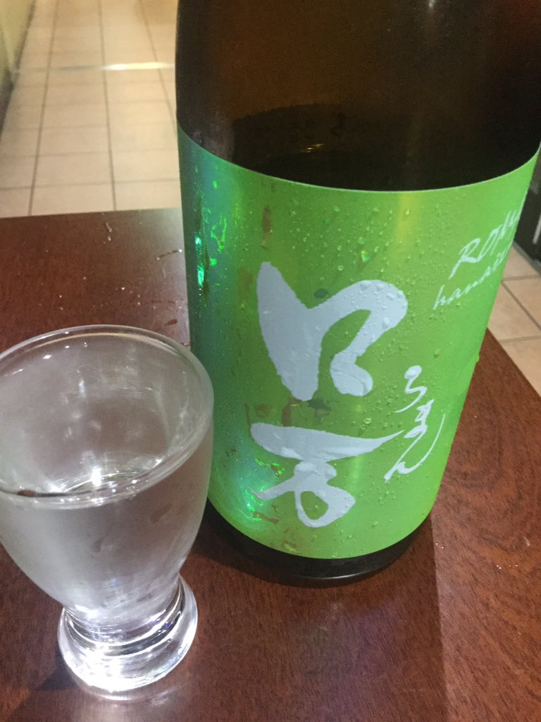 test ツイッターメディア - 福島県 花泉酒造 皐ロ万 純米大吟醸一回火入れ バナナのような香りに酸味が加わりフルーティーでありながら、やや複雑な味わい。面白いと感じるお酒。 #日本酒好きと繋がりたい #お酒好きと繋がりたい https://t.co/OEIuLWIQKk