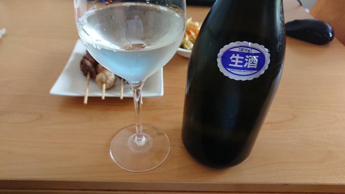 test ツイッターメディア - 【生酒】【要冷蔵】 加茂錦酒造  微濾過 純米吟醸 生酒でかんぱーい🍸✨🍸 https://t.co/ohbzsVosfZ