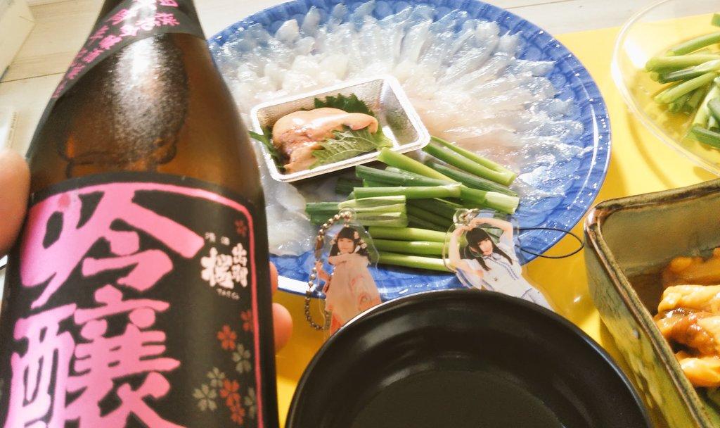 test ツイッターメディア - 明るい内から  潰れる気、  満々です( ̄▽ ̄;)  本カワハギの  薄造り肝添えポン酢  と、  ホヤの酢の物  合わせる日本酒は?  山形は天童市の銘醸  「出羽桜」  桜花吟醸酒誕生四十周年記念酒!  るなっち☆は五周年  出羽桜は四十周年  山形万歳\(^_^)/  #るなめし  #かききといっしょ https://t.co/V9MiymR2kh