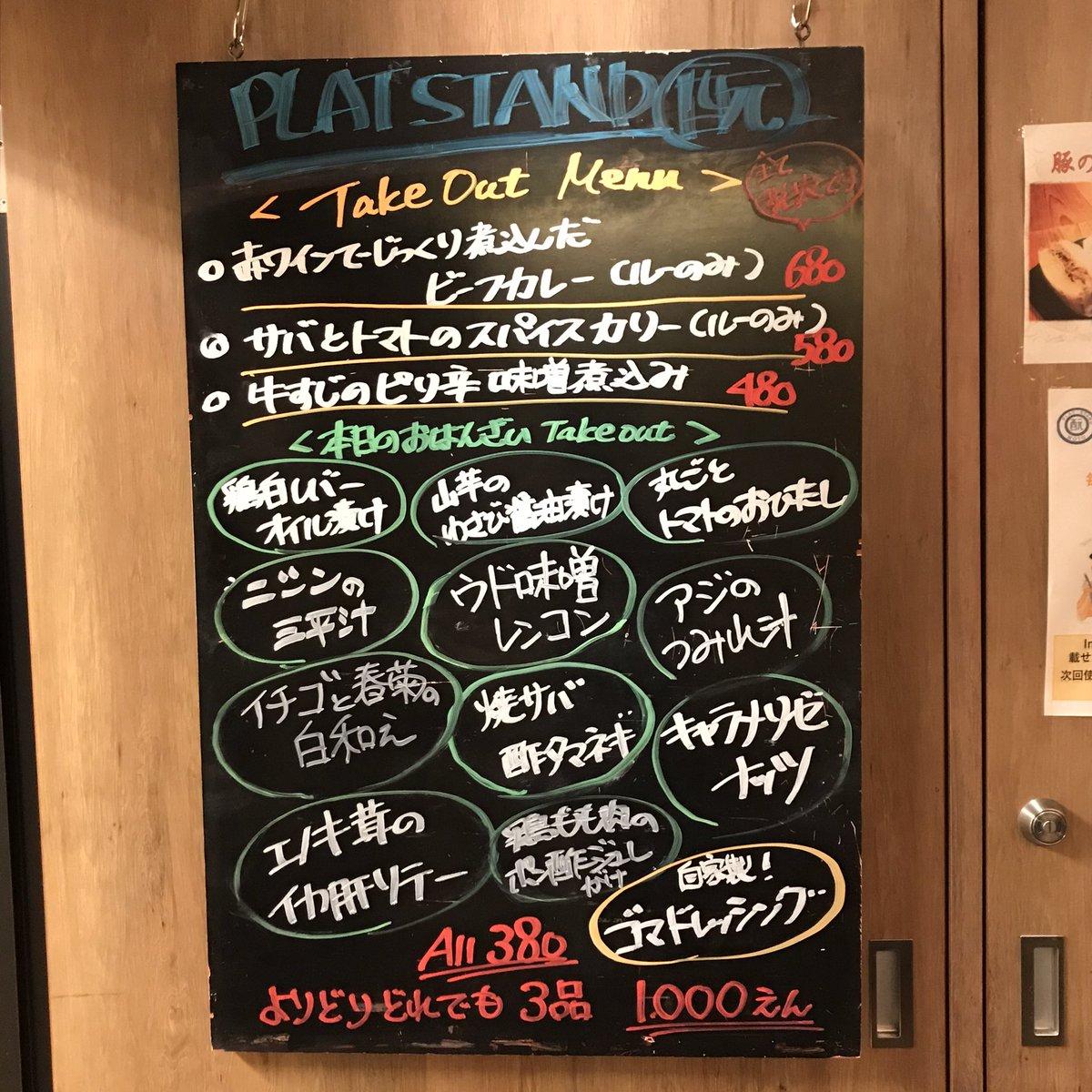 test ツイッターメディア - 吉祥寺もと 蒸し暑いこんな日は日本酒で涼みませんか🎐 イチオシは『謙信』 愛山米らしいほのかにベリーの様な香りと、奥行きのある旨味 キレの良さも素晴らしく、ついつい杯がすすんでしまいますね🍶  🦅スタッフタカの新メニュー🦅 エビとアボカドの揚げ春巻き スイートチリソースにつけてぜひ🦐 https://t.co/dJ9vnwu33P
