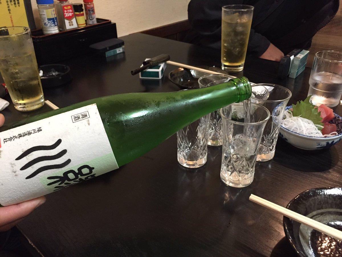 test ツイッターメディア - 朝から日本酒やってたらしい🍶 記憶がないは後遺症ひどいは...  #緑川 https://t.co/8tg1UwLTdr