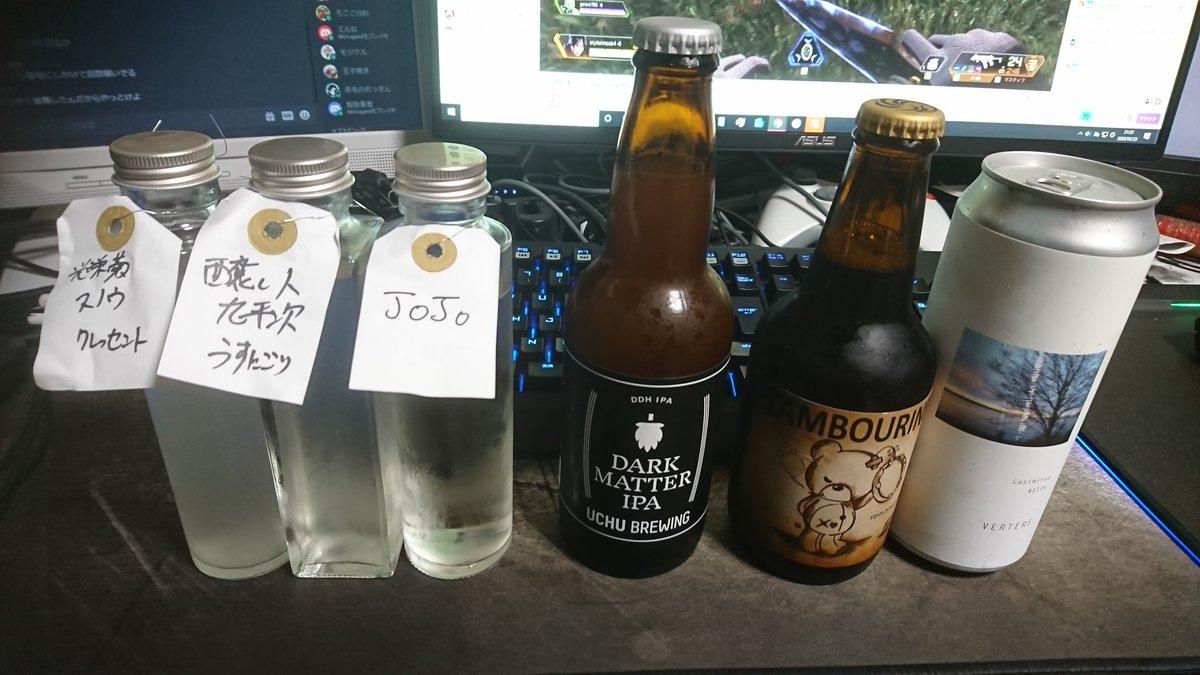 test ツイッターメディア - 宇宙ビールとクロアビールと厳選日本酒を入荷しました 黒龍 荒木飛呂verタダで貰った♥ これで緊急事態解除まで頑張れる😋 https://t.co/yautQFwJQP