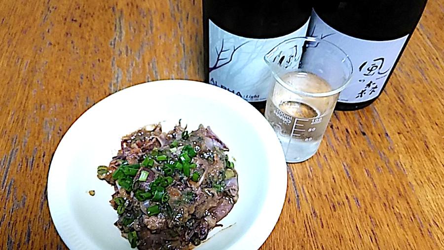 test ツイッターメディア - 富山産のホタルイカが安かったので、なめろうにしました。 風の森 ALPHA TYPE7と 日本酒と合います。 #奈良県 #日本酒・焼酎 #日本酒 #sake #おつまみ #富山県 https://t.co/pLZeMqj6DR