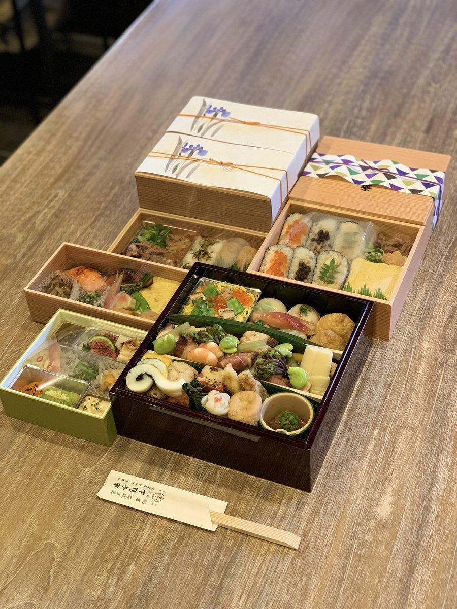 test ツイッターメディア - 松井酒造の近くにある下鴨茶寮さん。小山薫堂さんがご主人になられてから古くて新しい日本料理を探求されています。朝食会に伺ったり銀座店でお酒の会をして頂いたり、楽しくお世話になっています。お弁当美味しかった🍱鴨川でピクニックできたら良いなぁ。トンビには気をつけないといけませんが🦅。 https://t.co/vDhvKc2N2F