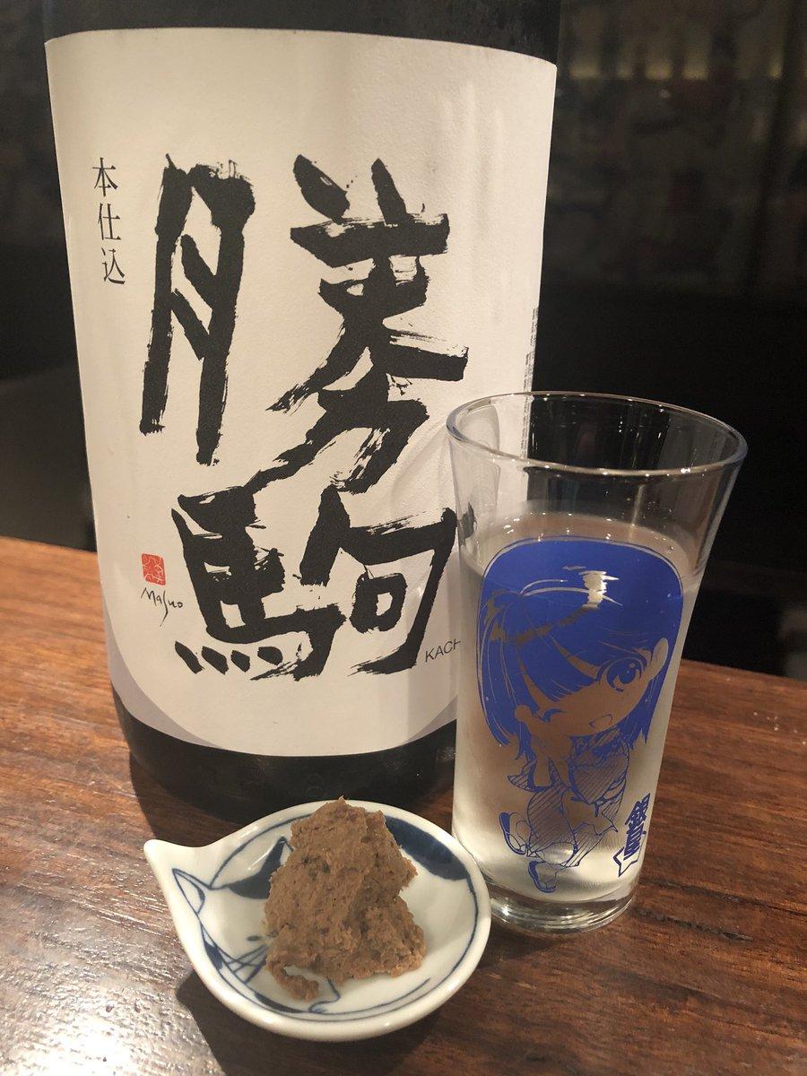 test ツイッターメディア - とある動画のお話(*゚∀゚*)本来は鰊の酢漬けで作るんですが、日本酒無いしは和ウォッカに合わせるんで今回は鰊の昆布締めを使いました。ディル+鰊+サワークリームはあちらの地方では鉄板なのでそこに昆布の旨味と醤油で和風に(☝︎ ՞ਊ ՞)☝︎ 写真は全く関係無い勝駒と自家製鳥レバーパテw https://t.co/RSKGW1P18x