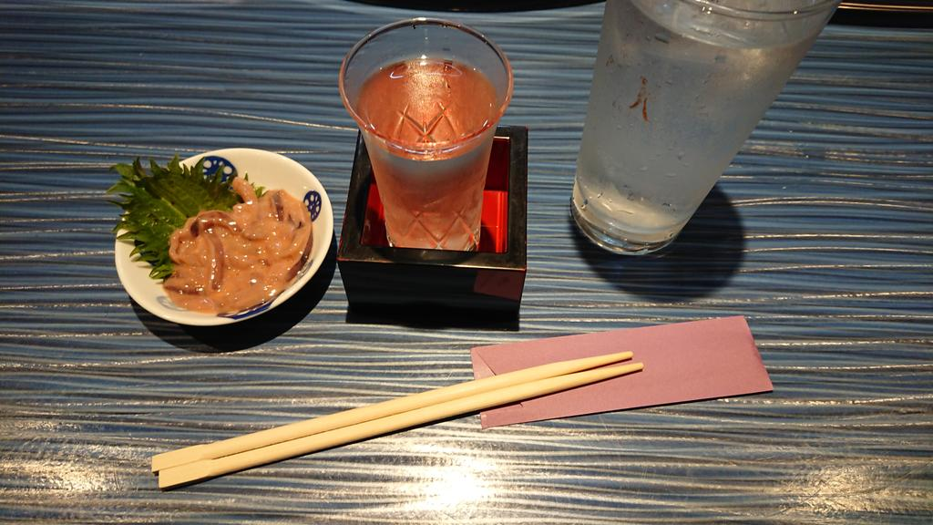 test ツイッターメディア - 乾杯の一杯は甘口の日本酒愛山『くどき上手』。あてはイカの塩辛 https://t.co/mh2k6jU8dX